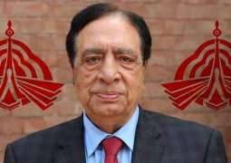 Former PTV chairperson summoned by apex court
