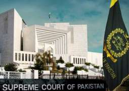 SC issues contempt notice to Federal Privatisation Minister Daniyal Aziz