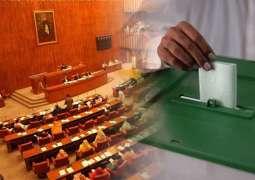 JI to support PML candidate Kamil Agha in Senate polls