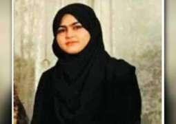 Justice for Asma: Grand Jirga forms 33-member committee
