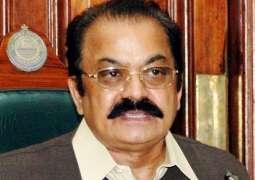 Govt mulls book containing sexual harassment content: Sanaullah