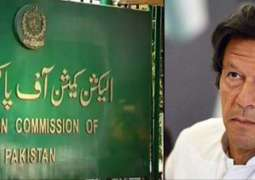 PTI demands Election Commission of Pakistan to take notice against PML-N, PPP regarding horse-trading for Senate elections