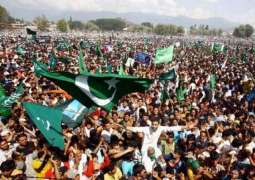 Radio Pakistan to air special programmes on Kashmir Solidarity Day