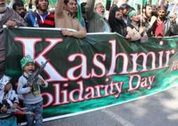 Chain of human hands on Kashmir Solidarity Day