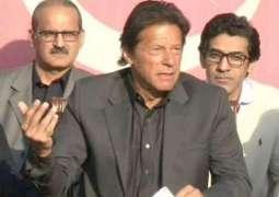 کوئی بلین ٹری سونامی اُتے نواز شریف دی غفلت دورے کرے: عمران خان دا ٹویٹ