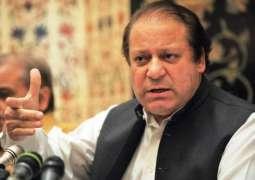 Nawaz Sharif says he 'shares blood relation' with Kashmiris