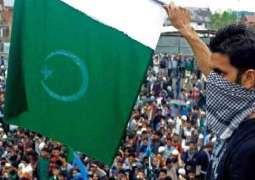 Nation extends unequivocal support to Kashmiris to mark Kashmir Solidarity Day