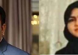 Chief Justice of Pakistan Mian Saqib Nisar critiques KP police; Summons PTI leader Fawad Chaudhry in Asma Rani murder case