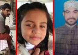 An anti-terrorism court extends physical remand of suspect in Zainab rape, murder case