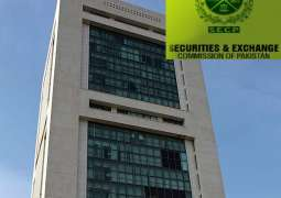 The Securities and Exchange Commission of Pakistan launches single online procedure for swift company registration