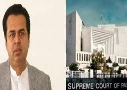SC gives Talal Chaudhry one week to respond in contempt case