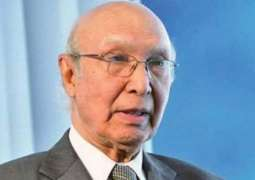 Pakistan encourages trade, transit through its territory: Sartaj Aziz