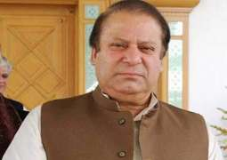 Nawaz has committed treason by calling himself qualified in AJK: PML