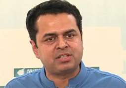 SC issues show cause notice to Talal Chaudhry in contempt of court case