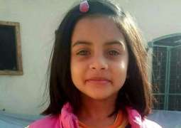 Zainab's alleged murderer handed over to police on three-day physical remand
