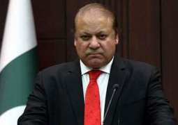 Nawaz tells court will not be party to case on disqualification under Article 62(1)(f)