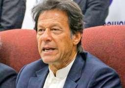 Imran Khan commends KP police after Mashal Khan case verdict