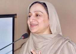 PM's Health Card Program has 96% satisfaction level: Saira Afzal Tarar