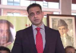 PML-N UK president renounces British nationality for Senate seat