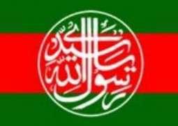 Anjuman Talba Islam demands govt to lift of ban on Student Unions