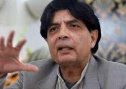 مریم نواز دی قیادت وچ کم نہیں کر سکدا: چودھری نثار علی خان