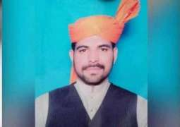 Zainab murder case suspect may get indicted on Monday: Prosecutor