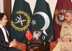 Iranian, Turkish envoys call on army chief Qamar Javed Bajwa