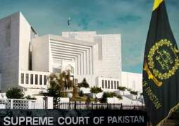SC discards Sheikh Rasheed's plea seeking disqualification of PM Abbasi