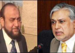 Dar failed to justify how his assets swelled to Rs831m in decade: JIT head