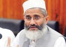 CJP should take suo mot notice If ECP fails to check horse trading in Senate polls: Ameer, Jamaat e Islami, Sirajul Haq