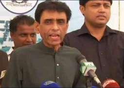 MQM-P registered under Khalid Maqbool Siddiqui's name, claims Bahadurabad group