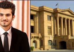 SHC CJ forms bench to decide appeals in Shahzeb murder case