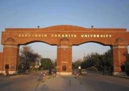 2nd Multan Literary Festival will be held on 21-22nd February 2018 at Bahauddin Zakariya University