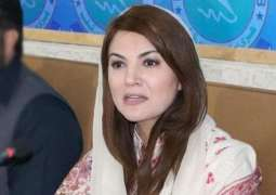 Reham Khan on Lodhran by-poll: 'PTI losing popularity even before coming to power'