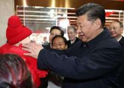 'My job is to serve the people,' Xi Jinping tells villagers