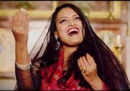 Saira Peter releases her new album 'Raqs-e-Rooh'