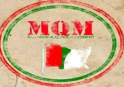 MQM's intra-party election on February 18