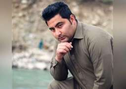 Mashal's family files appeal in PHC against acquittal of 26 men in murder case