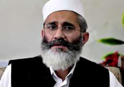 EC authorized to hold free, transparent polls, but isn't fulfilling responsibilities:Sirajul Haq