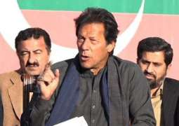 PTI comes up with fresh election strategy after NA-154 defeat