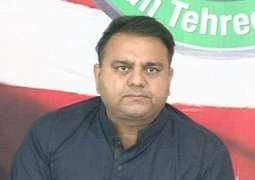 PTI didn't anticipate NA-154 by-poll result, admits Fawad Chaudhry