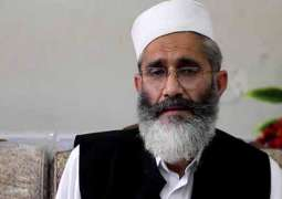 ECP not exercising powers to ensure compliance of own moral code of conduct: Sirajul Haq