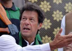 Imran Khan files acquittal, appearance exemption requests in Anti-Terrorism Cour: Says holding a public gathering is not terrorism