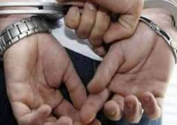 ایف آئی اے نے کُڑیاں دی مندی حالت وچ ویڈیو بنا کے بلیک میل کرن والے ملزم نوں گرفتار کر لیا