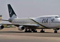 PIA's flight operations to Khwait, Oman suspended due to continuous losses: Senate told