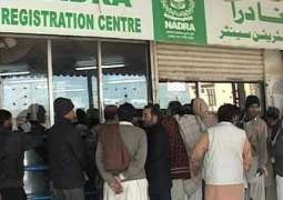 200 more NADRA registration counters to be established at Post Offices