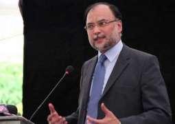 پاکستان دے دشمن ساڈی ترقی اتے سی پیک کوں ناکام بنڑاونڑ دی کوشش کریندے پن، ساکوں ملکی سلامتی اتے مفاد اچ اتحاد برقرار رکھنڑے،وزیر داخلہ احسن اقبال