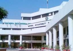NAB authorizes inquiries against officers of different departments