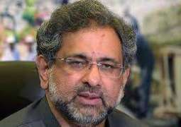 Prime Minister Shahid Khaqan Abbasi chairs meeting of Cabinet Committee on Privatization