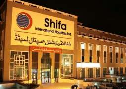 Shifa International Hospital launches Trees For life campaign